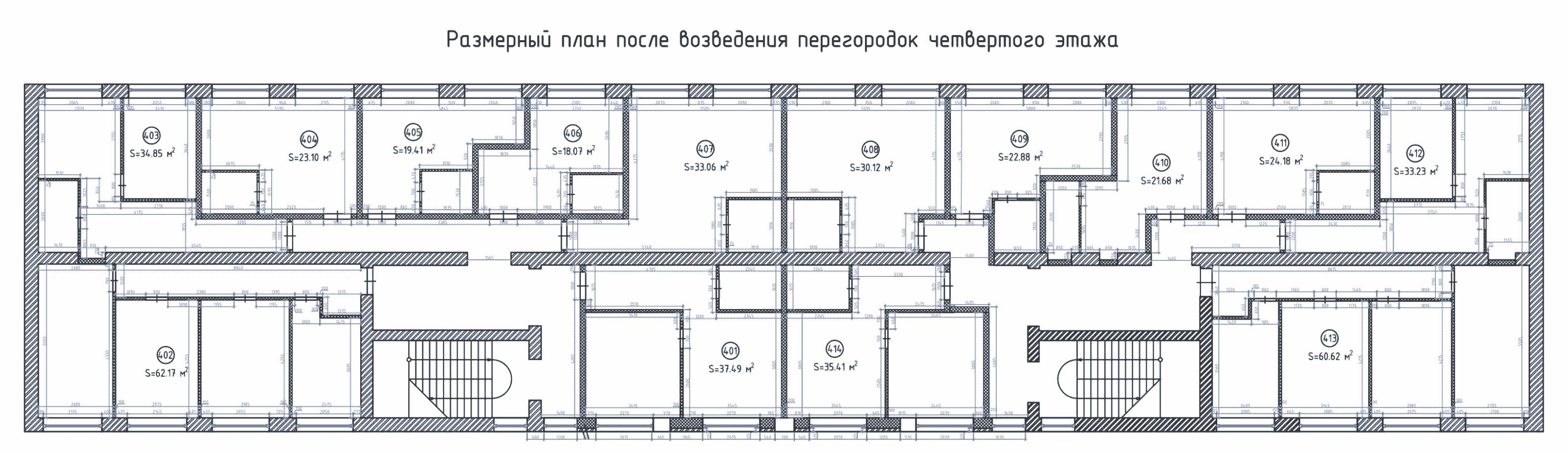 4-й этаж