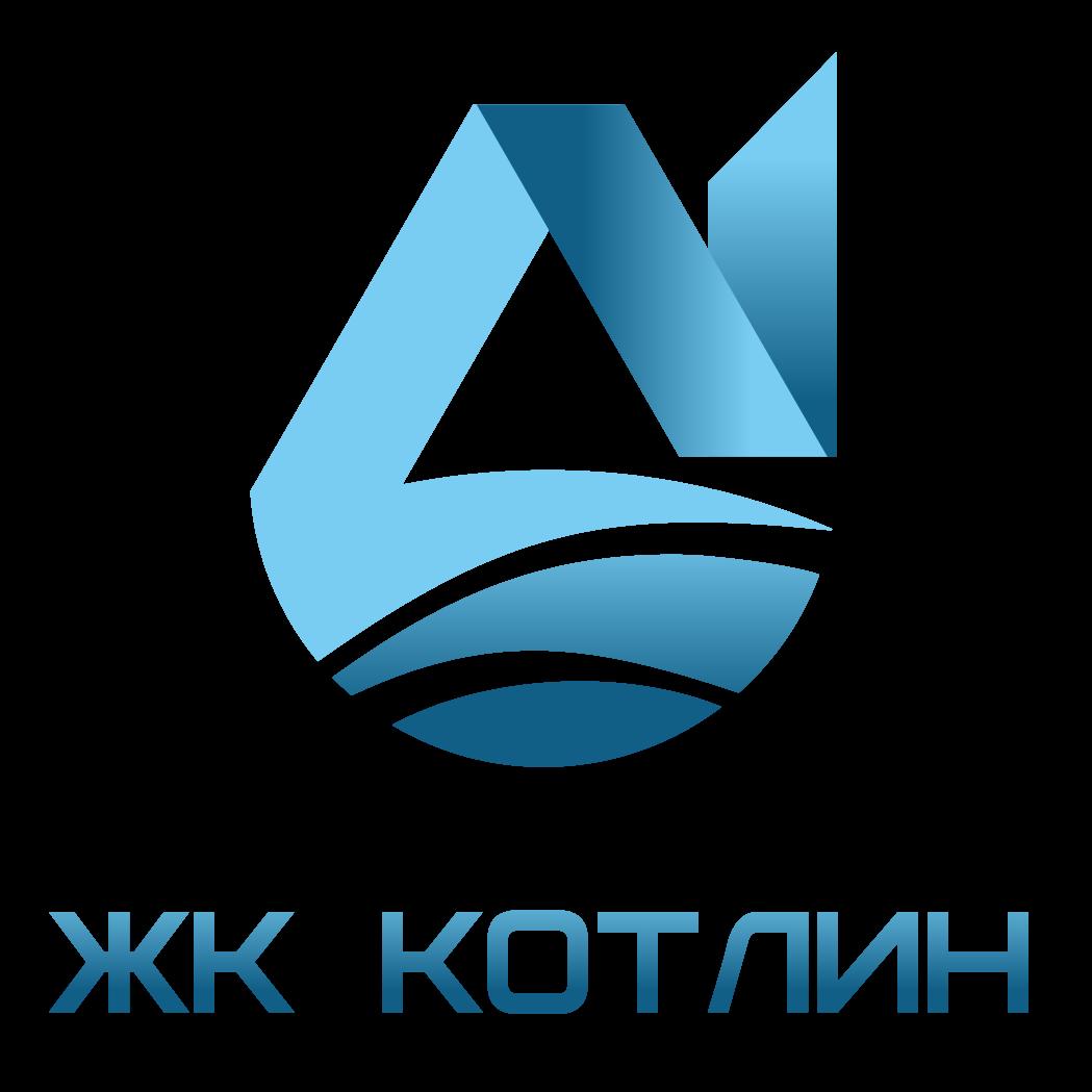 ЖК Котлин